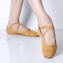 Балетки женские парусиновые профессиональная обувь для танцев