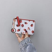 LISM 2019 damski portfel krótki mała portmonetka żeński wiśniowy parasol rainbow sugar pattern clutch bag card holder tanie tanio zipper Kieszonka na monety Posiadacz karty Standardowe portfele Candy Women s wallet Cartoon drukarnie LOCK Kobiety 0 1kg