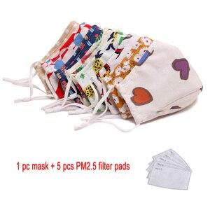 Многоразовые многоразовые хлопковые регулируемые маски для мальчиков и девочек, 3 слоя, тканевые Цветочные Маски с фильтром PM2.5