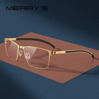 MERRYS DESIGN Men Titanium Alloy Optical Glasses Frame Ultralight Square Myopia Prescription Eyeglasses Antiskid Silicone S2186