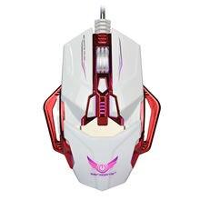 Мышь Компьютерная xq игровая с подсветкой 4000 dpi 8 клавиш