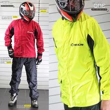 Мотоциклетный дождевой костюм, мотоциклетный плащ, дождевик, штаны, спортивный светильник, раздельный, длинный, удобный, портативный