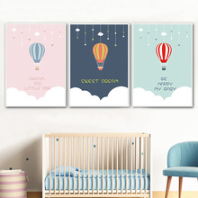 Hot Air Balloon Canvas Painting Kids Poster Nordic Nursery Wall Pictures Baby Girl Room Decor Quotes Big Dream Picture