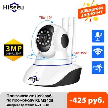Hiseeu 1536P 1080P IP Camera
