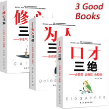 EQ-Juego De 3 Libros Para Adultos, Set De 3 Libros Para aprender a leer con Elocuencia