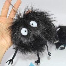 1PC My Neighbor Totoro Fairydust Black briquettes elf push toy keychain pendants