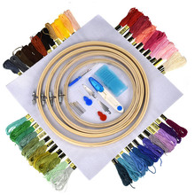5 Pieces Bamboo Cross Stitch Embroidery Hoops with 50pcs Ske