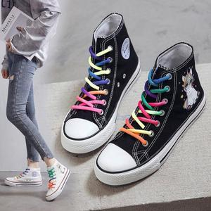 Image 2 - SWYIVY damskie buty wulkanizowane tęcza w stylu kreskówki sznurowane brezentowe buty damskie platformy płaskie wysokie białe damskie trampki