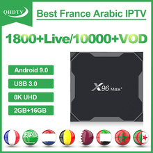 IPTV Arabic France X96 MAX Plus Android 9.0 IPTV box QHDTV 1 Year Code 2GB 16GB Iptv Subscription French Arabic Morocco IP TV ip tv box arabic france iptv subscription x96 max android 8 1 iptv box support bt dual band wifi iptv french 1 year full hd live