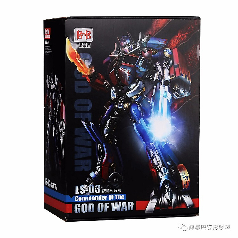 Children Gifts WJ Transformation Toys Deformation Robot 8606 MPM04 Action Figure Collections