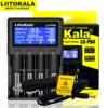 Liitokala – chargeur de batterie AA AAA pour 18650 21700 26650 18350 18500 16340 17500 25500 10440 17350