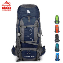 New outdoor climbing bag leisure camping hiking bag large capacity back