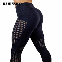 Nowe Sexy Push Up legginsy z siatką dla kobiet elastyczny Patchwork legginsy treningowe spodnie damskie moda damska Fitness legginsy leginsy