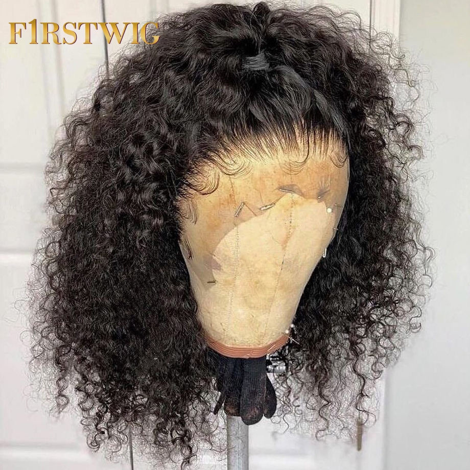 Afro Kinky Curly Wigs Lace Wig Brazilian Short Bob Lace Front Human Hair Wigs For Black Women Freeshipping FirstWig