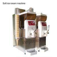 220v commercial soft serve ice cream machine automatic 12 16L/h cold drink electric sweet cone ice cream makers machine 990W
