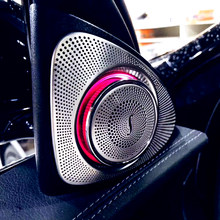 64 colors car 3D rotation light tweeter For Mercedes Benz W213 E Class treble speaker LED treble speaker audio trumpet horn