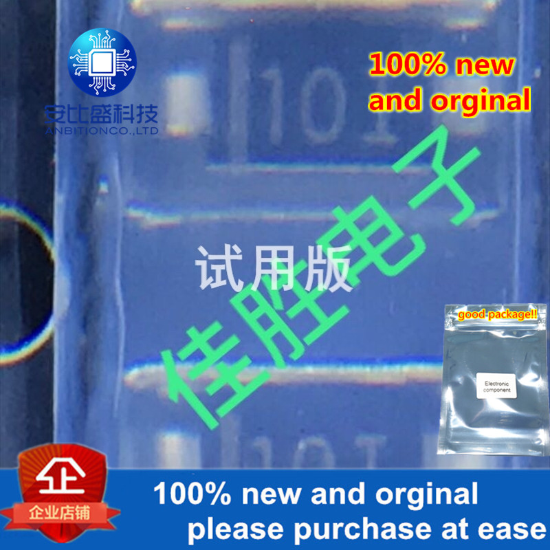 25-50pcs 100% New And Orginal MI1A3 1A30V SOD123 Silk-screen 10I  In Stock