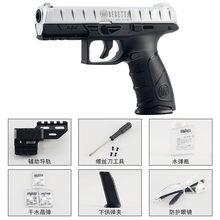 Beretta-pistola de agua de alimentación para niños, juguete para exteriores CS, arma de combate Manual, recarga