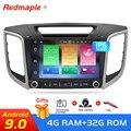 Android 9,0 автомобильный dvd-радио GPS навигационный плеер для hyundai Creta ix25 2014-2019 Видео Мультимедиа Стерео головное устройство Bluetooth