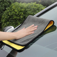30x60CM Car Wash Microfiber Towel Auto Cleaning Drying Cloth Hemming Care Detailing For Toyota LADA MG Chevrolet KIA NISSAN ECT.