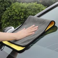 Toalla de microfibra para lavado de coche, 30x60CM, paño de secado y limpieza automático, detalles de cuidado Hemming para Toyota LADA MG Chevrolet KIA NISSAN ECT.