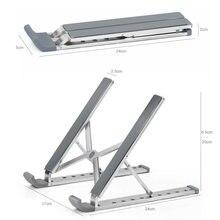Портативная подставка для ноутбука алюминиевый держатель macbook