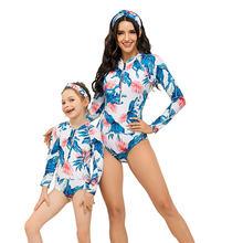 Цельный купальник с цветами для мамы и дочки женский детей семейная