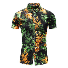 Fashion Korea Design Hawaii Beach Short Sleeve Casual Shirts For Men's Print Blouse 2021 Summer Clothing Plus Asian Size 5XL 6XL