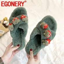 EGONERY cute indoor slippers strawberry outdoor slippers spring autumn winter sweetheart flats green beige yellow women's shoes(China)