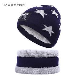2019 модная детская зимняя шапка, шарф Набор Для мальчиков и девочек оценку в пять звезд хлопковая шляпа 2 комплекта, для катания на лыжах под