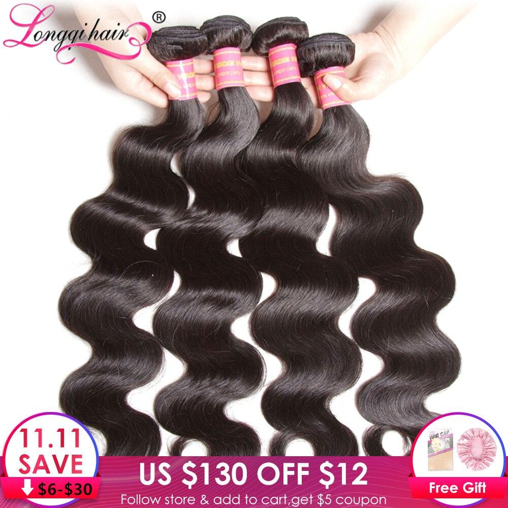 Longqi cabelo malaio onda do corpo pacotes remy extensão do cabelo humano cor natural feixes de cabelo malaio 1 3 4 pacotes 8-30 Polegada