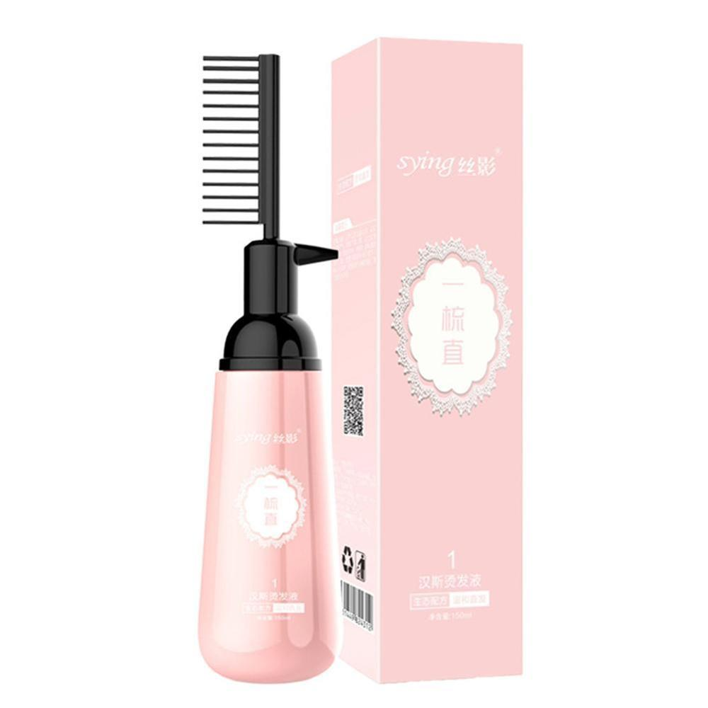 150ml Smoothing Shiny Cold Hair Straightener Cream Straightening For Woman Hair Straight Natural Hair Relaxer Cream T2Z1