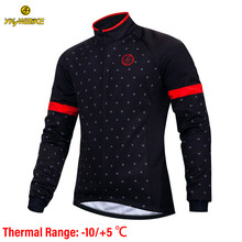YKYWBIKE Cycling Jacket Men Winter Waterproof Clothing Thermal Fleece Jacket Long Sleeve Top High Quality with  10 °c range