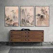Traditionnel chinois décoration de la maison peinture paysage salon mur toile affiche chambre étude chambre imprimer hôtel Restaurant