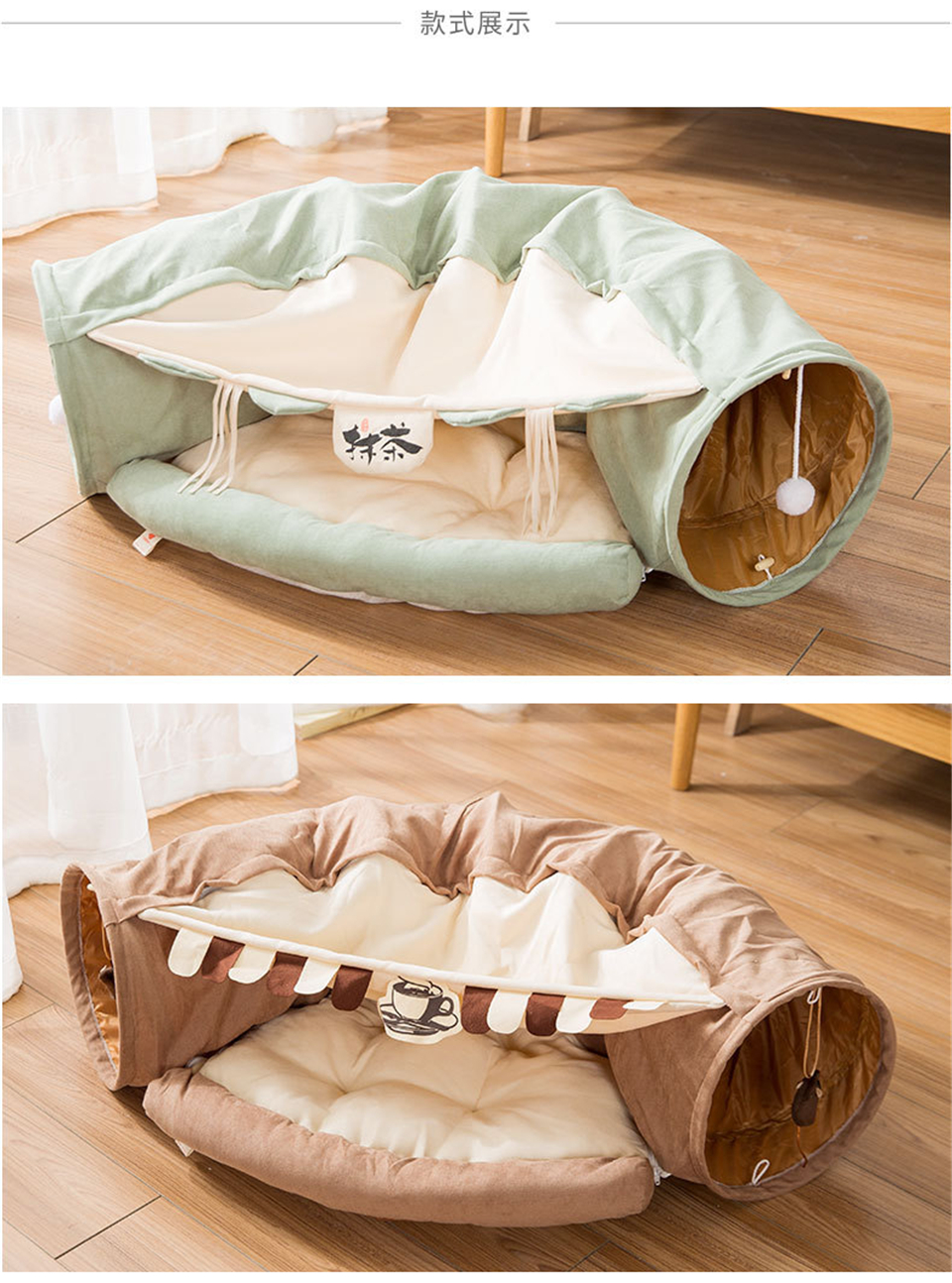 Funny Cat Tunnel bed Collapsible Crinkle Pet tent Kitten Puppy  Ferrets Rabbit interactive Toys 2 holes Tunnel  Pet cat nest 16