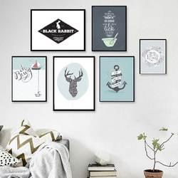 AliExpress Лидер продаж скандинавский минималистический мода Лось фото настенная живопись Core навигации Логотип Холст Гостиная декоративный