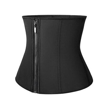 Zipper Underbust Slim Tummy Waist Cincher