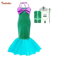Halloween Baby Girls Mermaid dress For Kids cosplay Costume Grown wand Princess Sequins Dress Up Fancy Party Gown