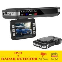 2 in 1 araba dvr'ı Dash kamera kamera kaydedici İngilizce rusça sesli Radar dedektörü hız göstergesi mobil hız Radar tespit X K CT La
