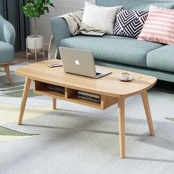 Mesa de té multifuncional para sala de estar, mesa de centro pequeña de tipo económico, mesa de té pequeña de madera sólida Simple