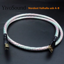 Hifi Nordost Valhalla Top-rated Silver Plated + shield USB Cable High Quality Type A to Type B Hifi Data Cable For DAC