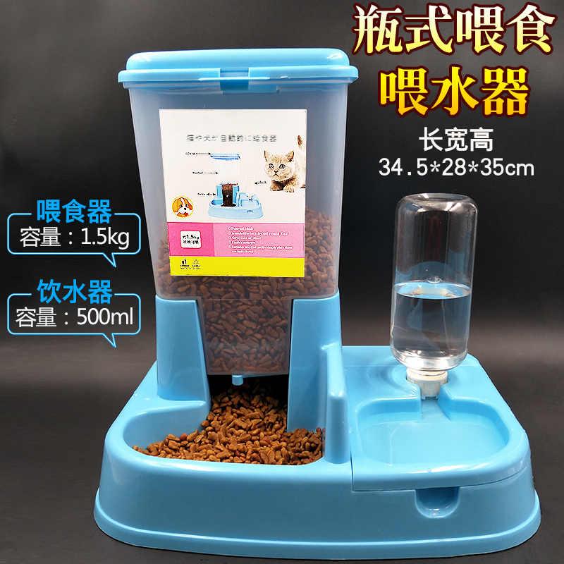 Kot dozownik wody Pet automatyczny dozownik wody miska wody Comedero Automatico Bebedouro Para Gato produkty dla zwierząt GG50ws