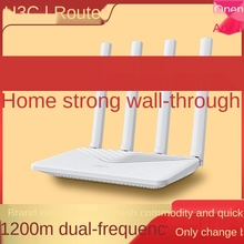 H3C Huasan N12 new router wireless 5G dual-band full Gigabit MESH networking large  medium and small apartment 1200M