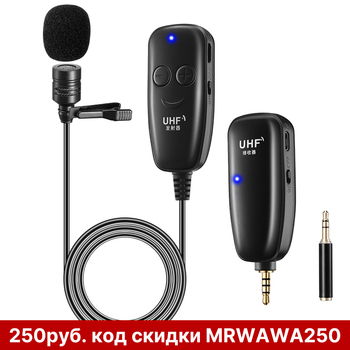 UHF Wireless Microphone Lavalier Lapel Microphone Interview Microphone for iPhone Android Phone iPad DSLR PC Laptop Youtube Live 1