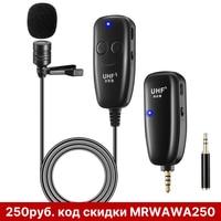 UHF Wireless Mikrofon Lavalier Revers Mikrofon Interview Mikrofon für iPhone Android Telefon iPad DSLR PC Laptop Youtube Live