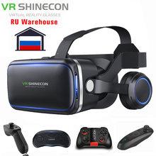 Очки виртуальной реальности shinecon 60 3d vr шлем гарнитура