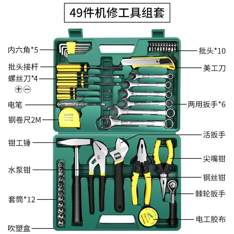 Home Electrician Tools Multifunction Storage Hard Tool Box Professional Carry Portable Valigia Attrezzi Household Items EK50TB