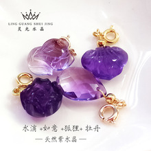 loose beads amethyst/AMAZONITE  carved fox/drop/flower/RUYI pendant  for DIY jewelry making FPPJ wholesale