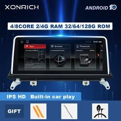 Автомагнитола для BMW X5 E70 X6 E71, 4 + 128 ГБ, Android 10,0, 2007-2013