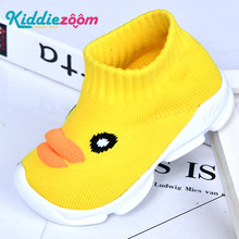 Kids Casual Shoes 2019 Baby Boy Girl Flying Woven Mesh Duck Cartoon Breathable Soft Soled Kids Shoes For 1T-3T(China)